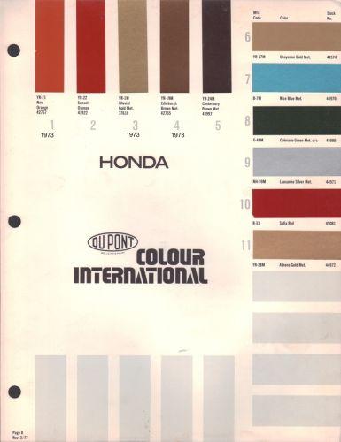 1973 Honda